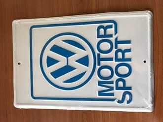 Motorsports Garage Sign